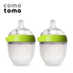 Bộ hai bình sữa Silicone Comotomo 150ml Nhập khẩu Mỹ