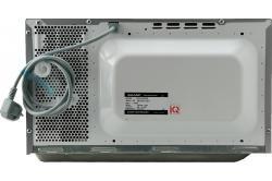 Lò vi sóng Sharp R-21A1(S)VN Nhập khẩu Thái lan