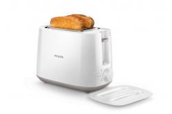 Máy nướng bánh mỳ Philips HD2582 Hàng chính hãng