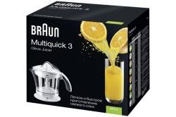 Máy vắt cam Braun MPZ9 Hàng chính hãng